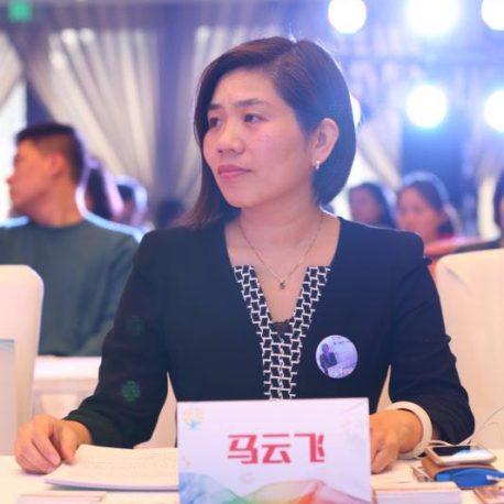 Yunfei Ma